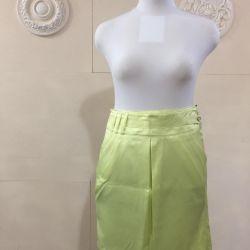 New yellow skirt