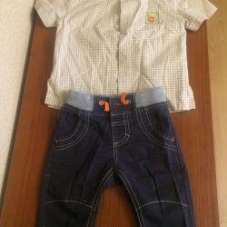 Jeans + shirt