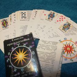 Fortunetelling cards