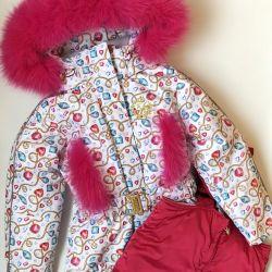 Νέο χειμερινό φόρεμα