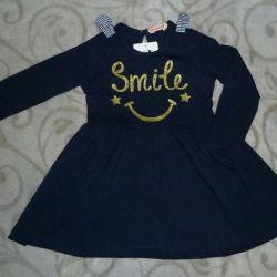 Παιδικά ενδύματα, Παιδικά φορέματα
