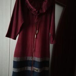 New signature dress