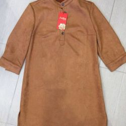 Dress new (suede)