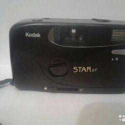 Фотоаппарат пленочный Kodak STARef