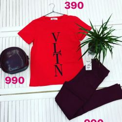 Trendy T-shirts, Jagens