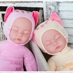 New babies 35cm