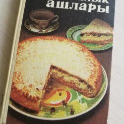 Yemek Tarifleri, Tatarlar