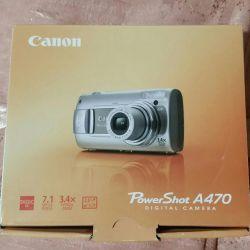 Η ψηφιακή φωτογραφική μηχανή πυροβόλησε το A470