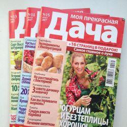 Magazines 5pcs My beautiful summer cottage