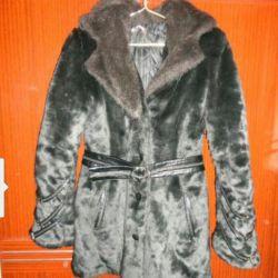 Χρώμα γούνας 44