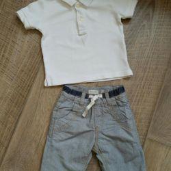 Tişört ve Pantolon