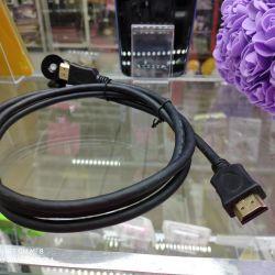 HDMI cable - HDMI