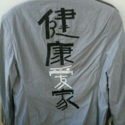 Club jacket with hand embroidery