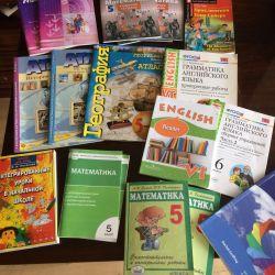 Learning exercise books. Atlas history 6 grade. 5 coass