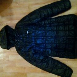 Jacket adidas extins