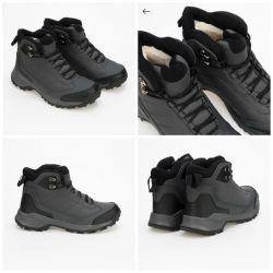 Boots. Strobbs