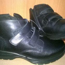 Boots demi-season new.