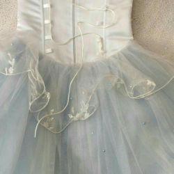 Super φόρεμα