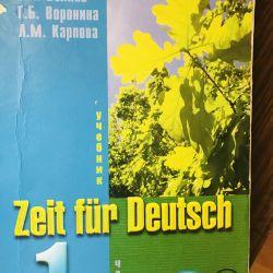 Zeit für Deutsch 1,2 MGLU