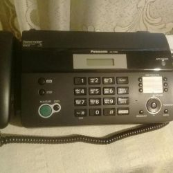 New fax phone.