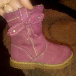 Boots autumn r. 20