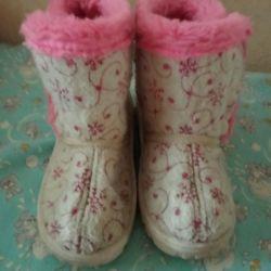 Kışlık botlar 18 cm iç taban