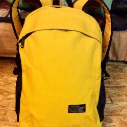 Κίτρινο σακίδιο