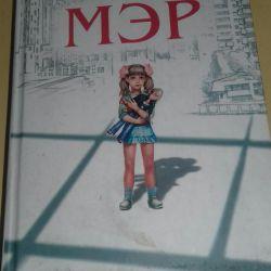Book 100 rub