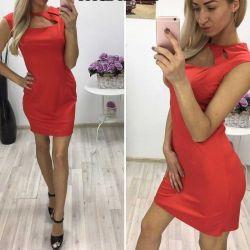 Платье 44 рр