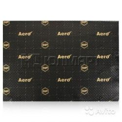 Soundproofing vibration-absorbing materials stp Aero