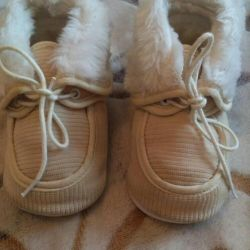Slippers soft (booties) 13 cm