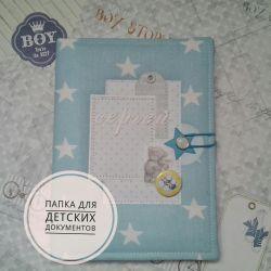 Folder for children's documents