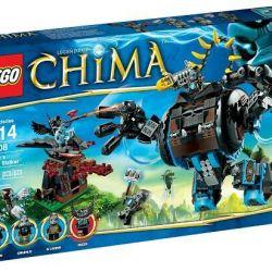 Lego 70008 - Νέο