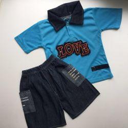 Νέα κοστούμια για αγόρια