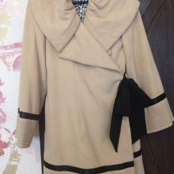 Unusual coat
