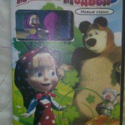 DVD Masha ve Ayı