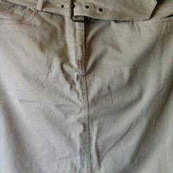 Юбка джинс стрейч,длинная.