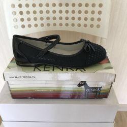 School girl's shoes KENKA