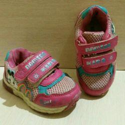 Ανδρικά πάνινα παπούτσια για παιδιά