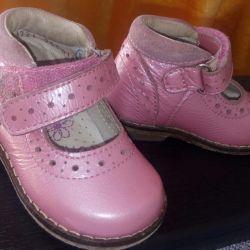 Ayakkabı s.18