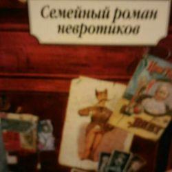 Kitap!