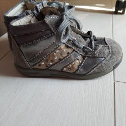 Primigi botları
