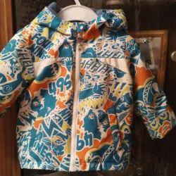 Jacket pentru copii pe lînă