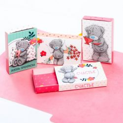 Me To You Decorative boxes (4 pieces).