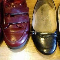 Παπούτσια 50 για δύο