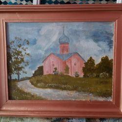 Picture. Artist Vavorin. Church of the Savior on Myakina.
