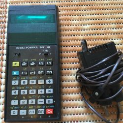 Calculator Electronics μ 61