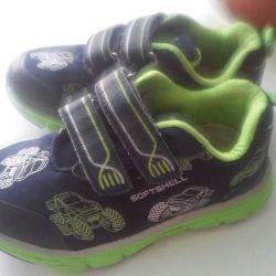 Pantofi adiționali COTOFE, de dimensiune 25