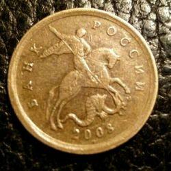 Coin 10 kopecks M pcs.V