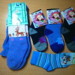 Новые носочки, колготки